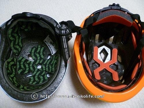 ヘルメット内側-min
