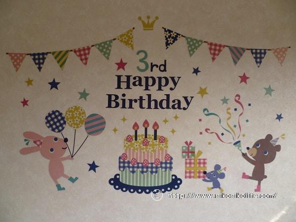3歳の誕生日プレゼントはアンパンマン三昧!!