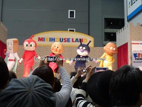 アンパンマンショー-min