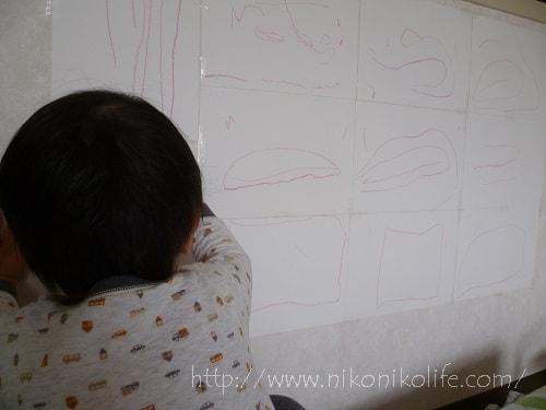 壁に落書き3-min