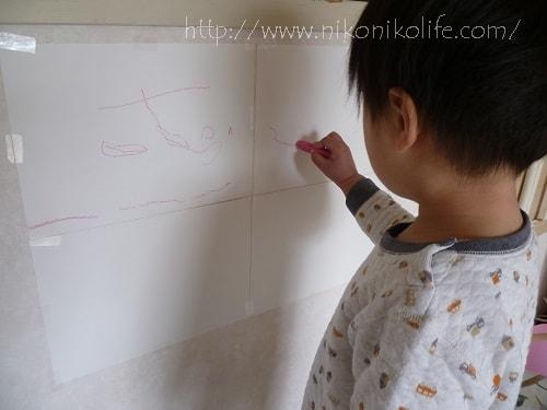 壁に落書き2-min