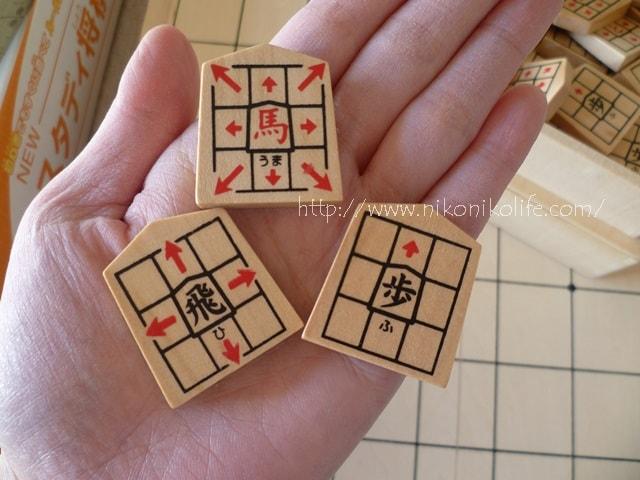 NEWスタディ将棋の駒