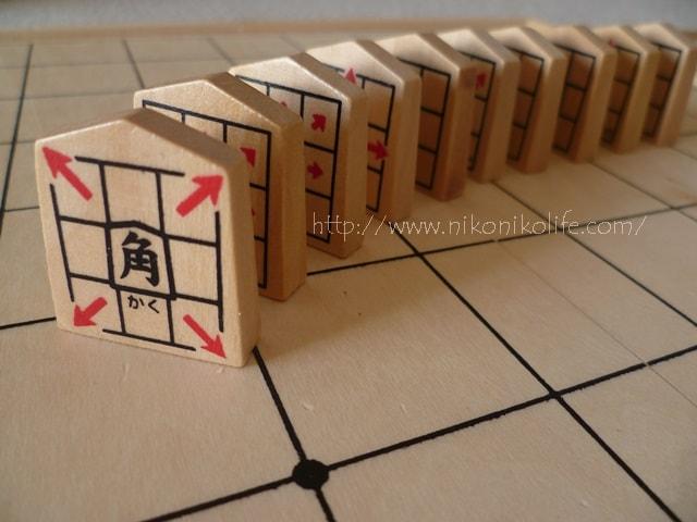 将棋でドミノ倒し