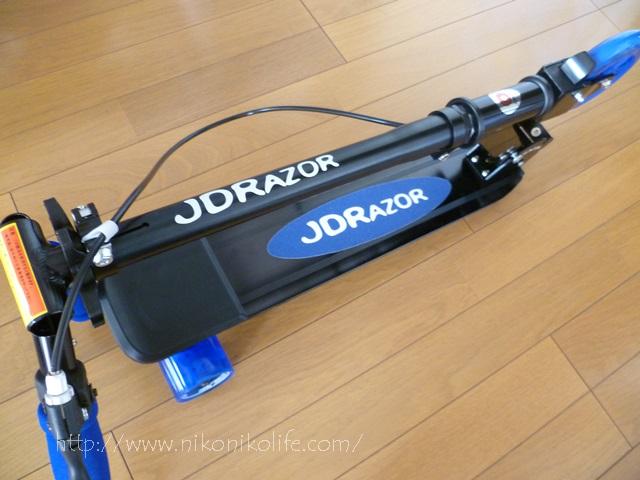 JDRAZOR(MS-500)