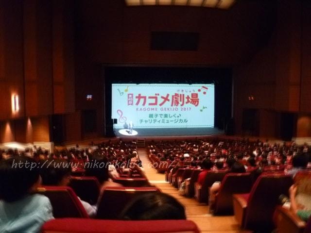 カゴメ劇場2017