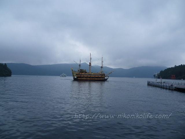 芦ノ湖海賊船ビクトリー