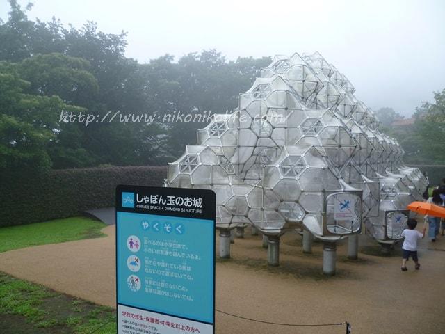 箱根彫刻の森美術館しゃぼん玉のお城