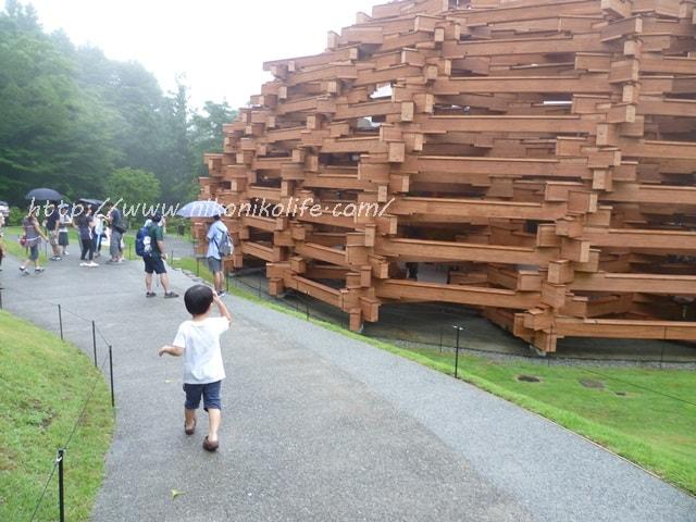 箱根彫刻の森美術館ネットの森