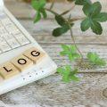 2019年3月で、このblogを卒業します!(予定)
